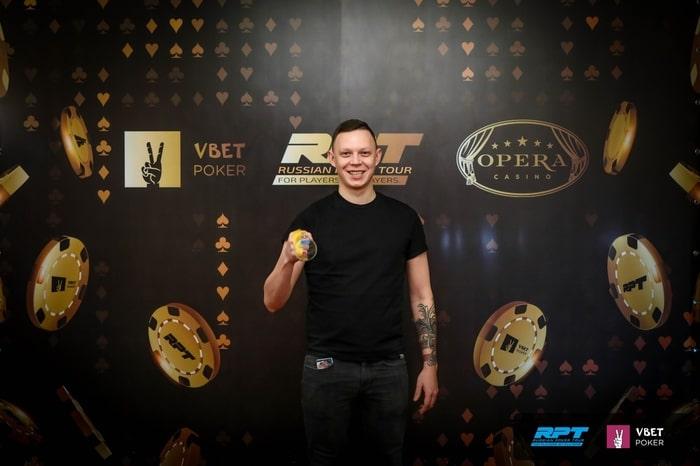 Руслан Ильхамов - победитель Turbo KnockOut Event ($1,470)