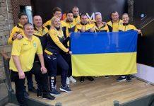 Сборная_Украины_одержала победу на кубке наций 2019
