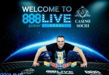 Сергей Садинский выигрывает первый многодневный турнир 888poker Live в Сочи
