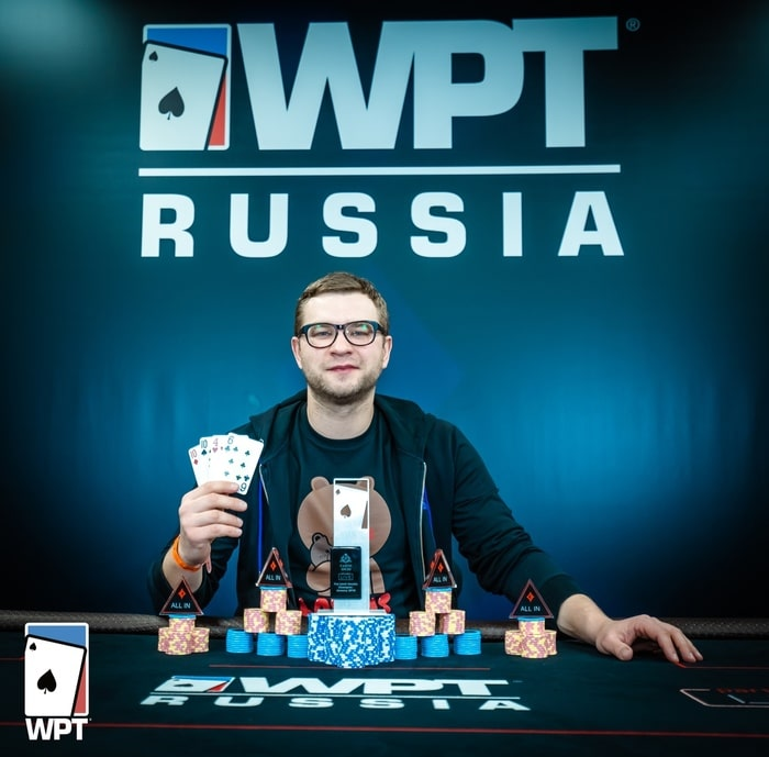 Сергей Верхотуров - победитель Pot Limit Omaha (1,260,000 руб.)