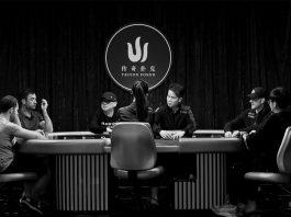 Серия_Triton_Poker_возвращается в Черногорию