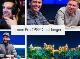 Ставки на PSPC