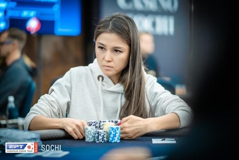 Светлана Аубакирова за покерным столом