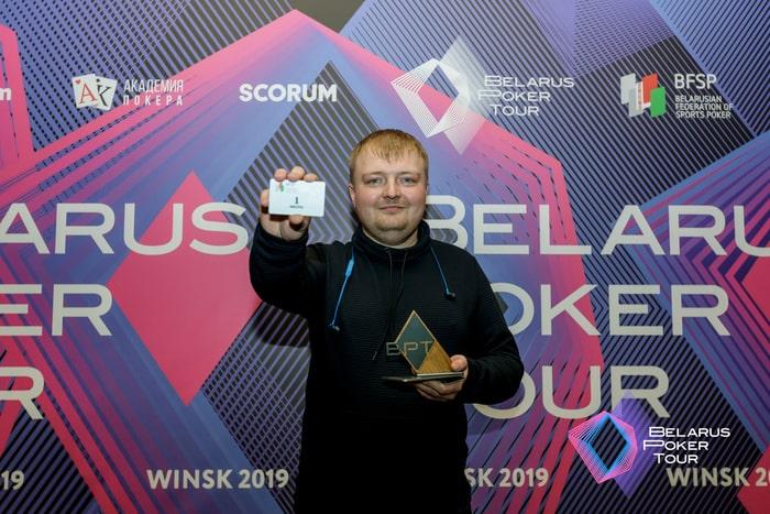 Святослав Богданов - победитель Grand Event ($5,971)