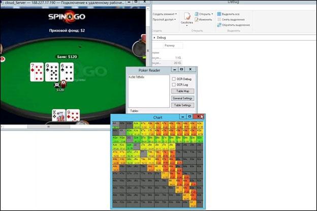 на фото стол в онлайн-покере и диапазон рук