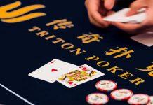 Топ_5_раздач_на_серии_Triton Poker_Series 2018