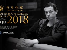 Triton-Poker-Super-High-Roller-Series---Jeju-