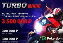 TurboMania-Pokerdom-25may