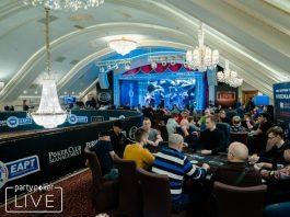 В_Минске_прошли_первые_турниры_Eurasian Poker Tour