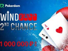Windfall 2nd Chance pokerdom