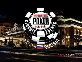Wsop-Russia-ME-final-day