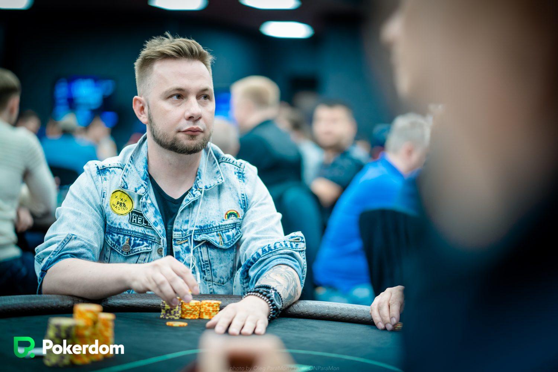 pokerdom group