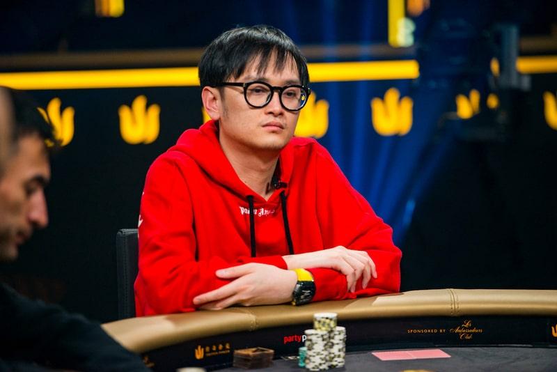 Вай Кин Йонг
