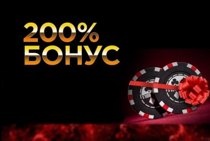 Бонус за первый депозит игровые автоматы покердом промокод poker win игровые автоматы на деньги украина winslots