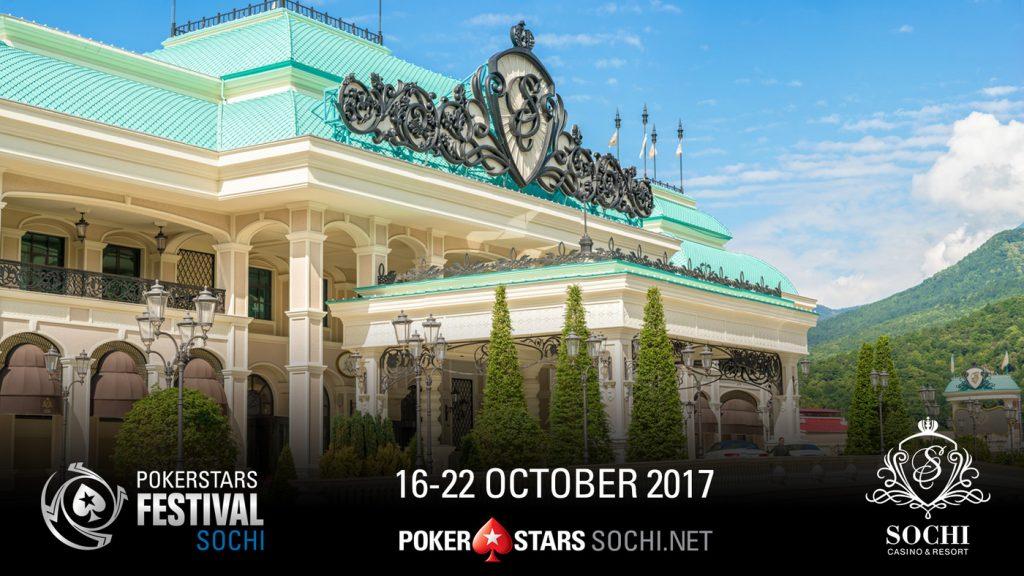 Покер румы онлайн бесплатно у юры был в карты играл
