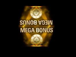 код бонуса покер старс при первом депозите