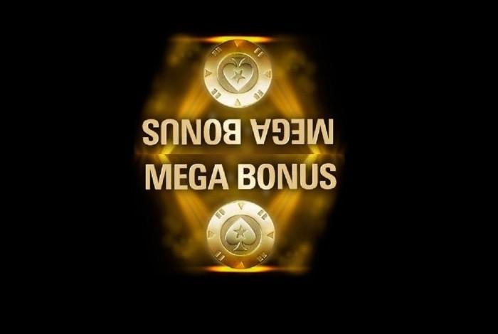 регистрации промокод при покер старс