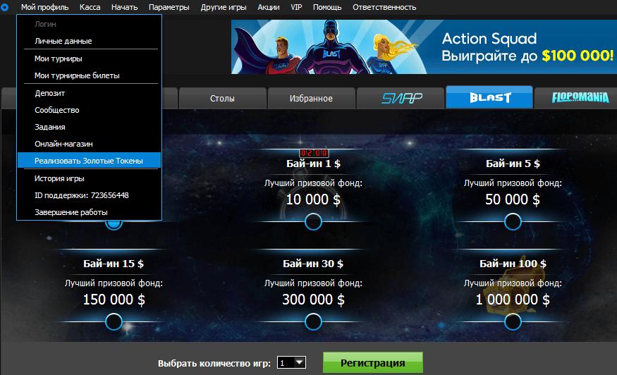 Эмуляторы игровые автоматы играть бесплатно онлайн