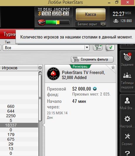 Играть онлайн в русскую рыбалку 3