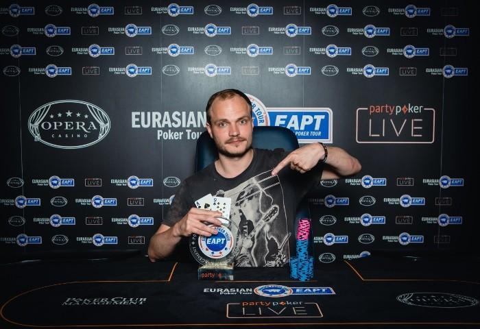 Александр выигрывает кубок в турнире на EAPT в Минске