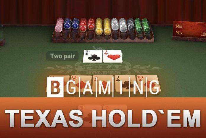 Играть в Покер Техасский холдем — онлайн, бесплатно и без