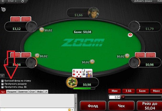 покер компьютера онлайн для