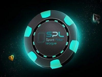 Сателлиты к Main Event к SPL Kyiv Autumn Poker Championship
