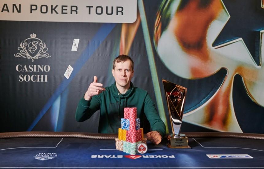 Юрий Масленков - победитель EPT National 2019 с кубком