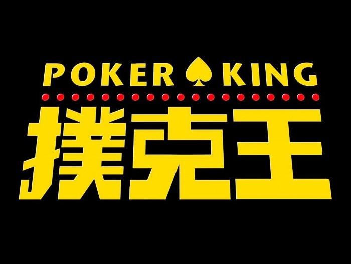 покер деньги онлайн на скачать