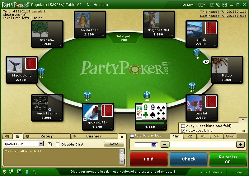 partypoker client view