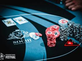 pokerstars festival sochi ME and Highroller