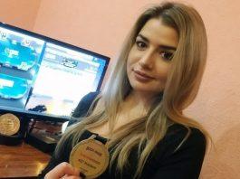 Иванна Соя
