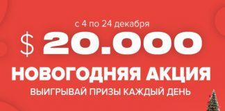 Рейкбек.ру