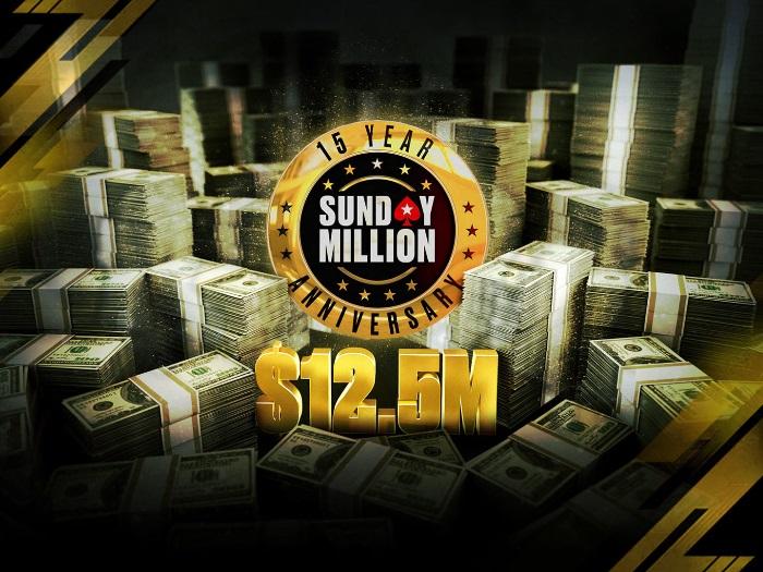 Сандей Миллион