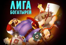 Серия Покердом
