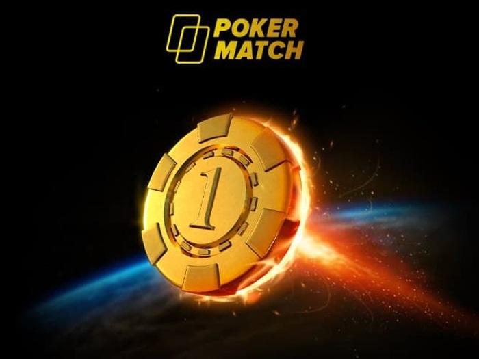 Покерматч в топе мира