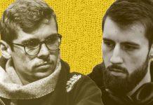 Малиновский и Хольц