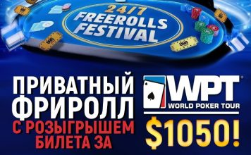 Новости онлайн покера online casino club player casino