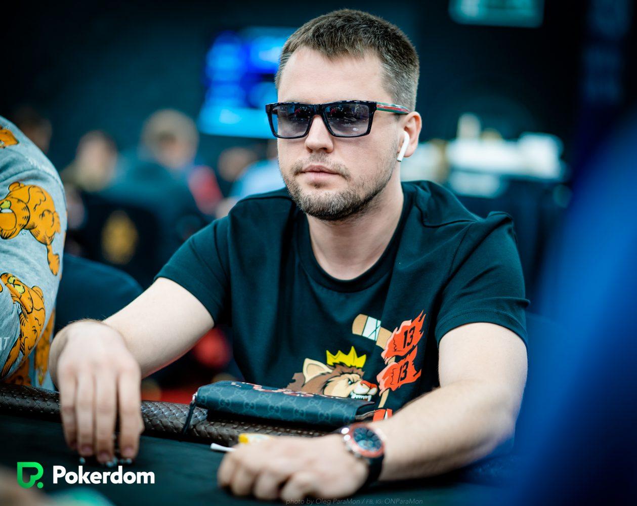 официальный сайт pokerdom 10