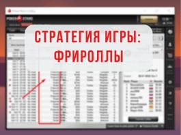 Стратегии не онлайн на виндовс фон смертельная гонка 3 франкенштейн жив фильм 2010 смотреть онлайн в hd 1080