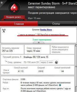 Играть в видео покер онлайн бесплатно