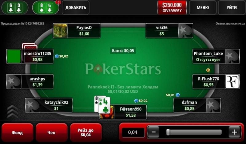 Играть в покер онлайн бесплатно с телефона онлайн казино вебмани