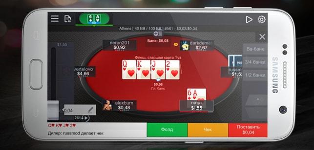 покер деньги онлайн в выводом игры на с