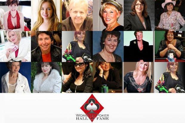 фотографии женщин, входящих в Зал славы